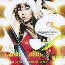 [メール便OK]【訳あり新品】【CD】S Reggae Covers!-Dramatic songs-【RCP】[お取寄せ品]