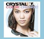 【新品】【CD】Color Change!(初回生産限定)【RCP】[お取寄せ品]
