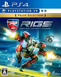 [メール便OK]【新品】【PS4】【BEST】RIGS Machine Combat League Value Selection[VR専用]【RCP】[お取寄せ品]