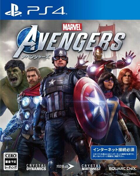 メール便OK  新品  PS4 Marvel'sAvengers(アベンジャーズ) RCP  在庫品