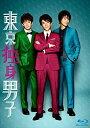 【新品】【BD】東京独身男子 Blu-ray-BOX【Blu