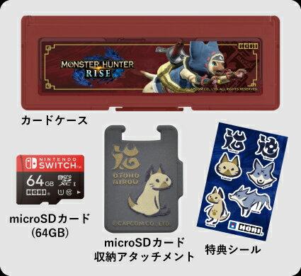 メール便OK  新品  NSHD モンスターハンターライズマイクロSDカード+カードケース6forNintendoSwitch