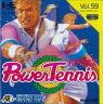 [100円便OK]【新品】【PCE】パワーテニス【RCP】