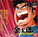 [メール便OK]【新品】【PS】サラリーマン金太郎 THE GAME【RCP】[お取寄せ品]