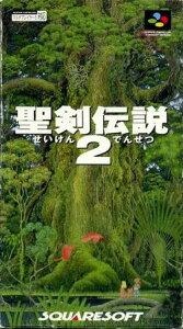 34%OFFセール!!【新品】【SFC】聖剣伝説2【YDKG-u】【ポイント倍付0225】
