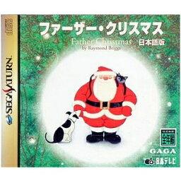 [メール便OK]【訳あり新品】【SS】ファーザー・クリスマス【通常版】【RCP】[お取寄せ品]
