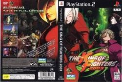 [100円便OK]【中古】【PS2】THE KING OF FIGHTERS 2003【RCP】[お取寄せ品]