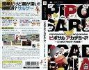[メール便OK]【中古】【PSP】ピポサルアカデミ〜ア どっさりサルゲー大全集!【RCP】[お取寄せ品]