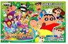 【新品】【GBA】クレヨンしんちゃん 伝説を呼ぶ オマケの都ショックガーン!【RCP】