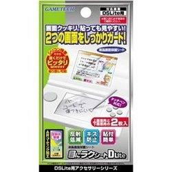 [100円便OK]【新品】【DSHD】液晶保護シート(DSLite用)【RCP】[お取寄せ品]