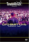 [メール便OK]【訳あり新品】【DVD】Turntable TV presents DJQ-Bert/Live Australia-Asia【RCP】[お取寄せ品]