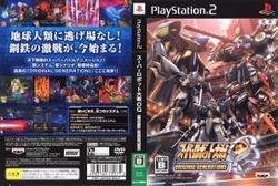 [メール便OK]【中古】【PS2】スーパーロボット大戦OG オリジナルジェネレーション【RCP】[お取寄せ品]