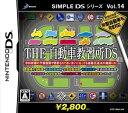 13%OFF!![100円便OK]【新品】SIMPLE DS 14 THE 自動車教習所DS