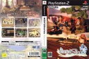 [100円便OK]【新品】【PS2】まほろばStories【通常版】【RCP】[在庫品]