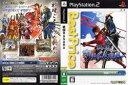 [メール便OK]【訳あり新品】【PS2】【BEST】戦国BASARA Best Price【RCP】[お取寄せ品]