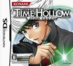 Nintendo DS, ソフト OKDSTIME HOLLOW RCP