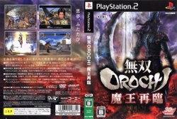 [100円便OK]【中古】【PS2】【通】OROCHI 魔王再臨 通常版【RCP】[在庫品]