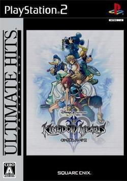 [メール便OK]【新品】【PS2】【BEST】キングダムハーツII アルティメットヒッツ【RCP】[お取寄せ品]