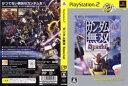 [メール便OK]【新品】【PS2】【BEST】ガンダム無双 Special【RCP】[お取寄せ品]