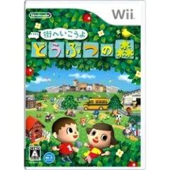 <<数量限定特価>>今だけポイント10倍&84%OFFセール!![100円便OK]【新品】【Wii】【ソフト...