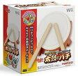 ☆【即納可能】【新品】太鼓の達人Wii/Wii U専用コントローラー「太鼓とバチ」【あす楽対応】【送料無料】【smtb-u】【RCP】