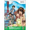 [100円便OK]【新品】【Wii】【通】涼宮ハルヒの並列 通常版【RCP】
