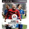 [100円便OK]【新品】【PS3】FIFA10 ワールドクラス サッカー【RCP】