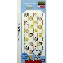 [100円便OK]【新品】【DSHD】DSLite専用デコレーションフィルム Peanuts(モノグラム)【RCP】[在庫品]