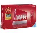 【送料無料】【新品】Wii本体【スーパーマリオ25周年仕様】【smtb-u】【YDKG-u】