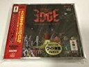 [100円便OK]【新品】【3DO】ドラゴン・タイクーン・エッジ【RCP】[お取寄せ品]