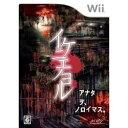 Wii ソフトランキング