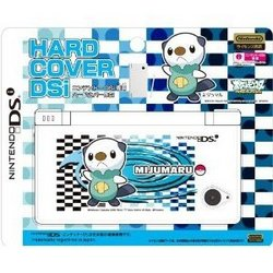 Nintendo DS, 周辺機器 DSHDDSi RCP