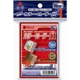 [100円便OK]【新品】【TTAC】(CAC-SL43)カラー・ローダー11 レッド【RCP】[在庫品]
