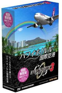 送料込! 航空ファンに人気の『テクノブレイン』PCゲームがポイント5倍!!【即納可能】限)ぼくは...