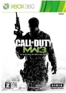 27%OFFセール!![100円便OK]【新品】【Xbox360】CoD:モダン・ウォーフェア3【吹き替え版】【YDK...