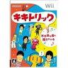 [100円便OK]【新品】【Wii】キキトリック【RCP】