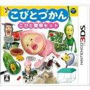 [100円便OK]【新品】【3DS】こびとづかん こびと観察セット【RCP】