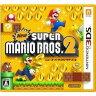 在庫あり[100円便OK]【新品】【3DS】New スーパーマリオブラザーズ2【RCP】