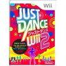 [100円便OK]【新品】【Wii】ジャストダンスWii2【RCP】