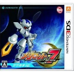 70%OFFセール!![100円便OK]【新品】【3DS】メダロット7【クワガタバージョン】【RCP】
