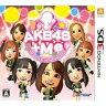 [100円便OK]【新品】【3DS】AKB48+ME【RCP】