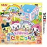 [100円便OK]【新品】【3DS】おうちまいにち たまごっち【RCP】