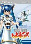 [メール便OK]【訳あり新品】【DVD】直球表題ロボットアニメ 1【RCP】[お取寄せ品]