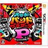 [100円便OK]【新品】【3DS】大合奏!バンドブラザーズP【RCP】