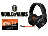 【即納可能】【新品】【PC&Mobile】Razer Kraken Pro World of Tanks Edition (クラーケンプロ WoT) アナログ接続ゲーミングヘッドセット★ボーナスコード付属★【国内正規流通版】【あす楽対応】【送料無料】【smtb-u】【RCP】【1005_flash】<<クリアランスSALE>>MSY