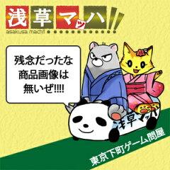 【新品】【N64】実況パワフルプロ野球5【RCP】【02P21Feb15】