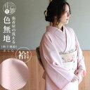 Sakura-awase