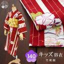最大1000円OFFクーポン配布中!■ 140cm ■「撫松...