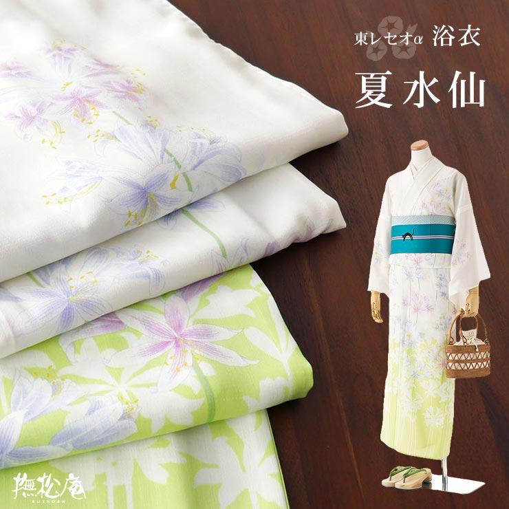 和服, 浴衣 38OFF -109-337-058-14 - CEO