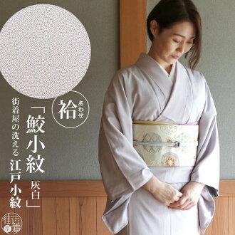 Toray material street clothes shop original kimono (袷) Edo-dyed clothe, fine sharkskin pattern (light gray / M, large size) wedding ceremony banquet abbreviation formal dress graduation ceremony entrance ceremony tea party animal same day shipment it is